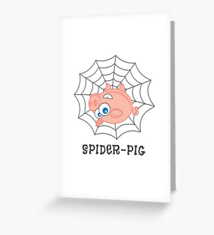 Spider-Pig Greeting Card