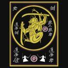 Dragon Swords by Kevyn Paul Eisenman