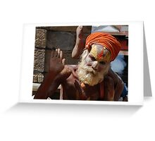 Sadhu Yogi Greeting Card