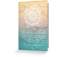 A Blessed Home Greeting Card