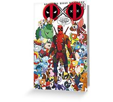 Deadpool and Unicorn Marvels Greeting Card