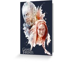 The Game of Thrones Greeting Card