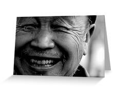 Beijing - Chinese joy. Greeting Card