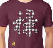 Prosper City. Unisex T-Shirt