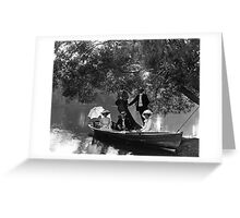 Boating on the Yarra river 1890s Greeting Card