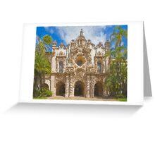 Stylized photo of Spanish architecture:  Casa del Prado in Balboa Park, San Diego CA. Greeting Card