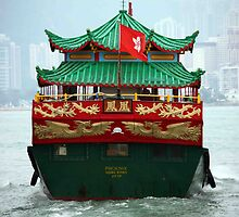 Dragon Boat Astern by phil decocco