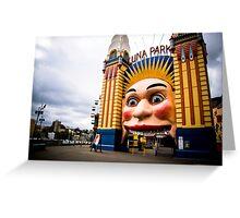 Luna Park Greeting Card