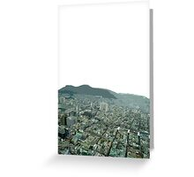 Busan view Greeting Card