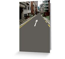 one way Greeting Card