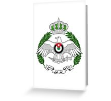 Royal Jordanian Air Force Emblem Greeting Card