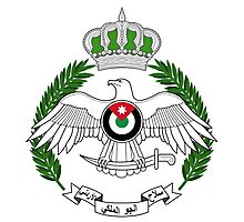 Royal Jordanian Air Force Emblem Photographic Print