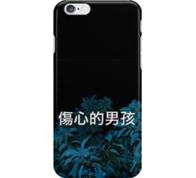 ANIME FOREST iPhone Case/Skin