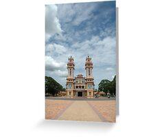 Cao Dai temple, Tây Ninh near Ho Chi Minh City, Vietnam Greeting Card