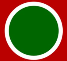 Roundel of the Kenyan Air Force Sticker
