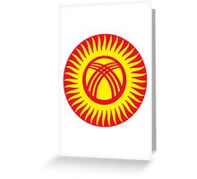 Roundel of Kyrgyzstan Air Force Greeting Card