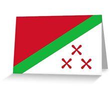 Flag of State of Katanga, 1960-1963 Greeting Card