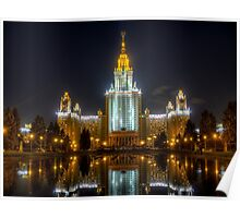 MSU (Lomonosov Moscow state university) - HDR night photo Poster