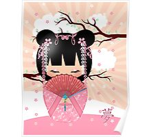 Dream Kokeshi Doll In Pink Cream And Peach Blends Poster