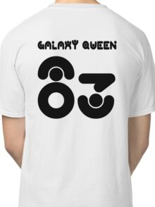 GALAXY QUEEN 83 Classic T-Shirt