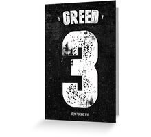 7 Deadly sins - Greed Greeting Card