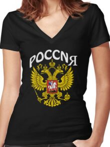 poccnr cccp russia Women's Fitted V-Neck T-Shirt