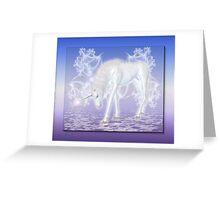 Tenderness .. an enchanting unicorn Greeting Card