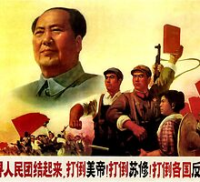 Revolution Propaganda Poster - Classic Vintage Poster of The Chinese Cultural Revolution by verypeculiar