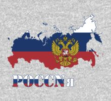 poccnr russia - flag Kids Clothes