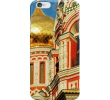 Memorial Temple of the Birth of Christ, Shipka, Bulgaria iPhone Case/Skin
