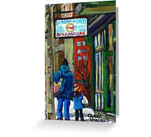 MONTREAL BAGEL SHOPS CANADIAN ART WINTER CITY SCENE Greeting Card