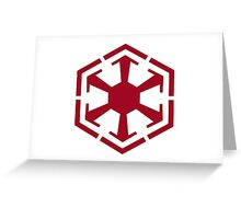Imperial Crest Red Greeting Card