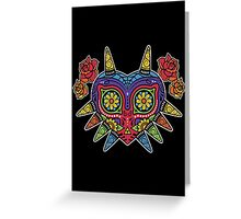 El Dia de la Majora Greeting Card