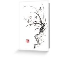 Dancing on the edge sumi-e painting  Greeting Card