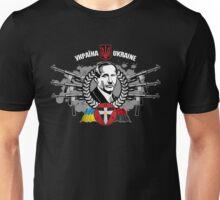 Ukrainian Insurgent Army (Yevhen Konovalets) Unisex T-Shirt