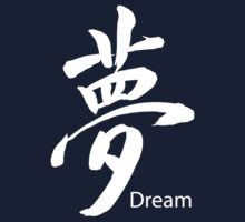 """Dream"" symbol in Kanji Japanese white text by Heidi Hermes"