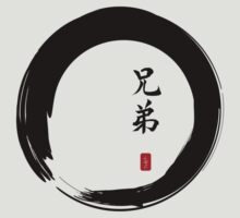 """Brother"" Chinese characters and Enso Circle by Heidi Hermes"