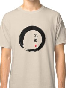 """""""Brother"""" Chinese characters and Enso Circle Classic T-Shirt"""