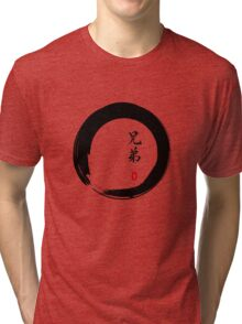 """Brother"" Chinese characters and Enso Circle Tri-blend T-Shirt"