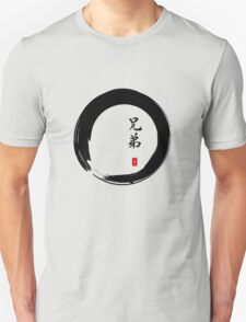 """""""Brother"""" Chinese characters and Enso Circle T-Shirt"""
