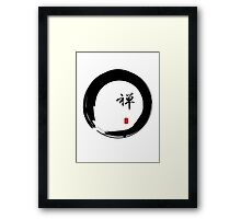 """Zen"" calligraphy & Enso circle of enlightenment Framed Print"