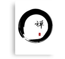 """Zen"" calligraphy & Enso circle of enlightenment Canvas Print"