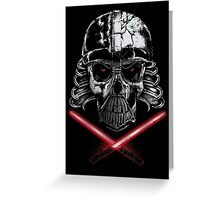 Dead Skull Greeting Card