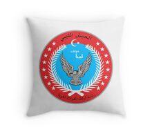 Emblem of the Libyan Air Force  Throw Pillow