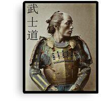 Samurai Bushido Canvas Print