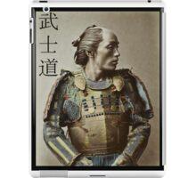 Samurai Bushido iPad Case/Skin