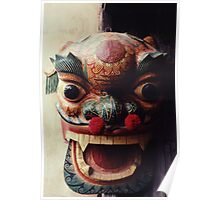 Dragon Mask for Chinese New Year Poster