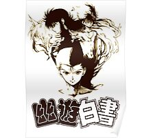 Hakusho Poster