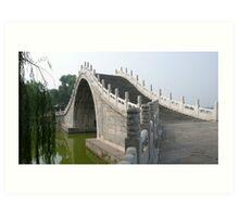 Summer Palace bridge, Beijing China Art Print