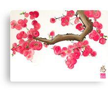 Gratitude Blossom 2  Canvas Print